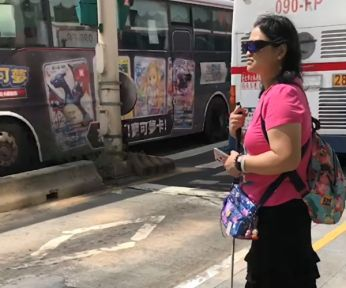 A Friendly Bus Service for the Visually Impaired: Taipei's Early Deployment of Smart Traffic